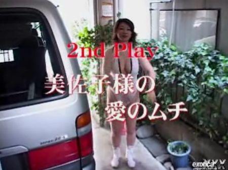 竹井美佐子